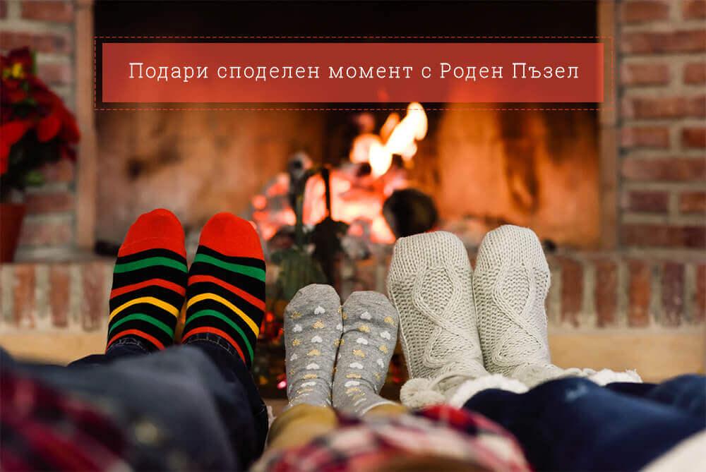Роден Пъзел - подарък за Коледа